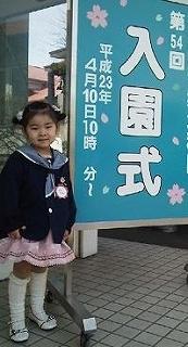 m_HIMEKA-chan-jpeg-be3e4.jpg